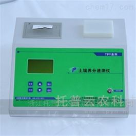 TPY-6A土壤养分分析仪