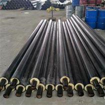 DN300聚乙烯直埋外護保溫管