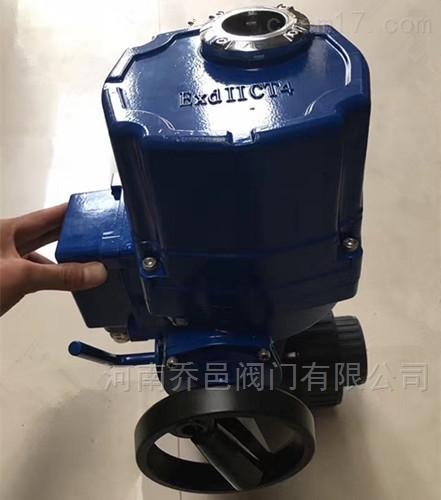 Q921F-10S防爆电动UPVC球阀