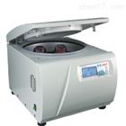 1600R8种生物安全转头可选冷冻离心机
