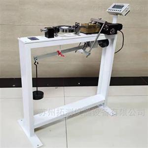 ZJ-D型应变控制式直剪仪