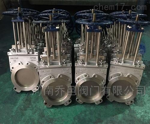 Z73X-10P不锈钢对夹式浆液阀