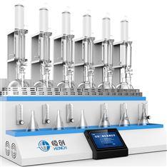 中药二氧化硫测定仪