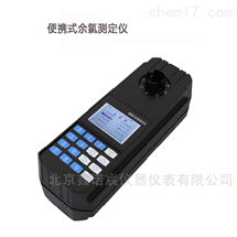 XNC-YS241便携式硫化物测定仪