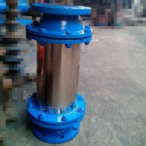 CN高强内强磁电子水处理器