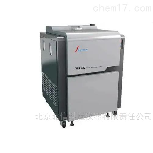 波长色散光谱仪 大中型企业质量检测分析仪 X射线荧光光谱仪