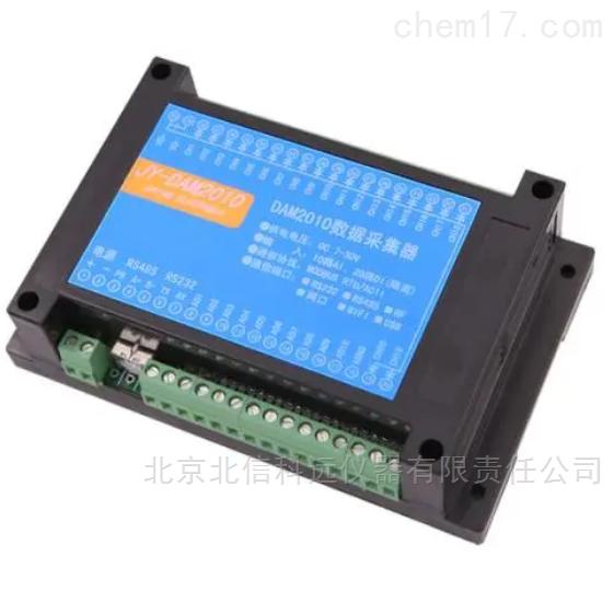 RTU远程测控终端 开关量输入采集器 工业现场分散式信号采集器