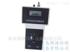 YD300A型-便携式水硬度计/离子计