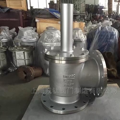 水上式水泵进口底阀