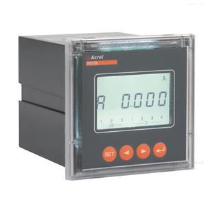 PZ72L-AI液晶单相电流表