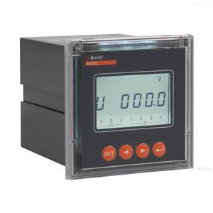 PZ72L-AV液晶单相电压表