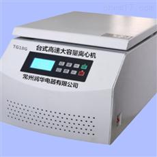 台式高速大容量离心机 液晶显示屏