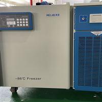 DW-HL100美菱超低温冰箱冷冻储存箱