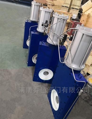 气动单板陶瓷阀