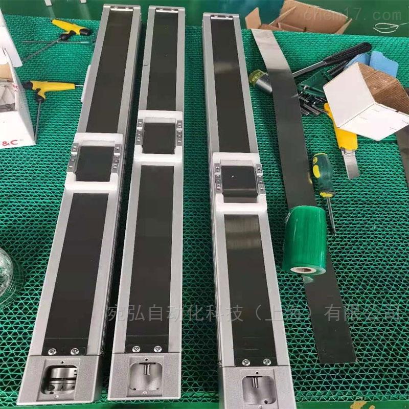 丝杆滑台RSB210-P10-S950-MR