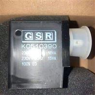 K0510390德国GSR电磁阀线圈