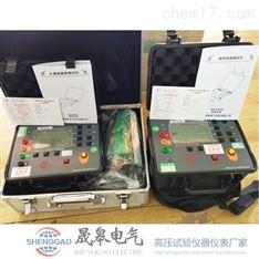 晟皋防雷检测仪器设备
