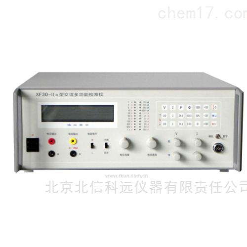 多功能校准仪 电流电压表校验仪 电流电压表检定仪