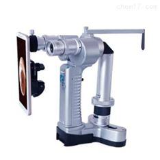 手持裂隙灯显微镜 库号:M401167