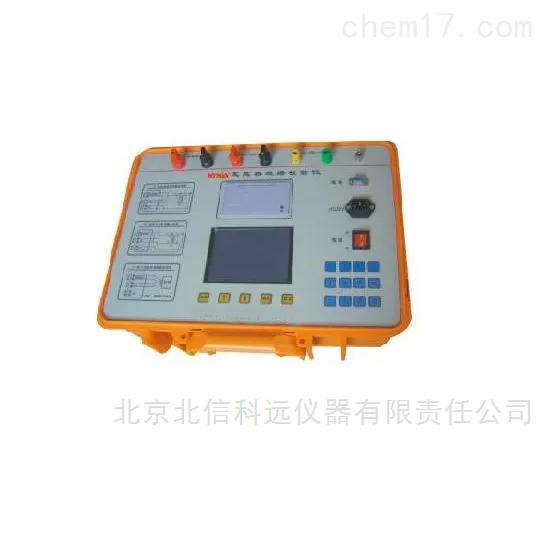 便携式电流互感器现场测试装置 电流互感器检测仪 电流互感器校验仪