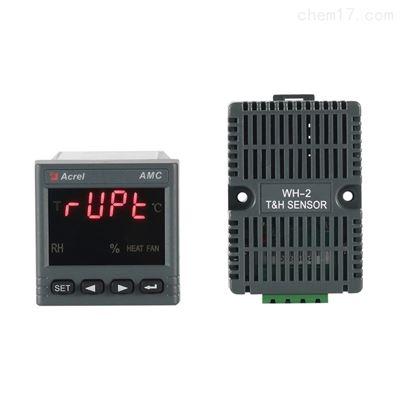 WHD48-11WHD系列溫濕度控制器 測1路溫度1路濕度