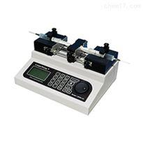 實驗室連續傳輸注射泵