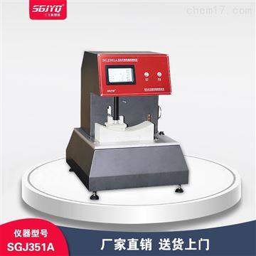SGJ351A卫生巾吸收速度测试仪
