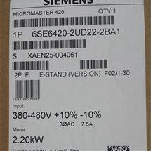 西门子6SE6420-2UC22-2BA1