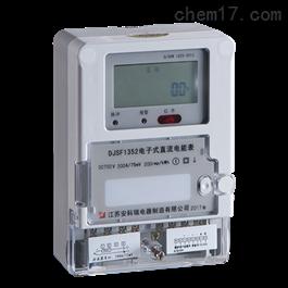 DJSF1352-FC安科瑞电子式直流电能表分时计费