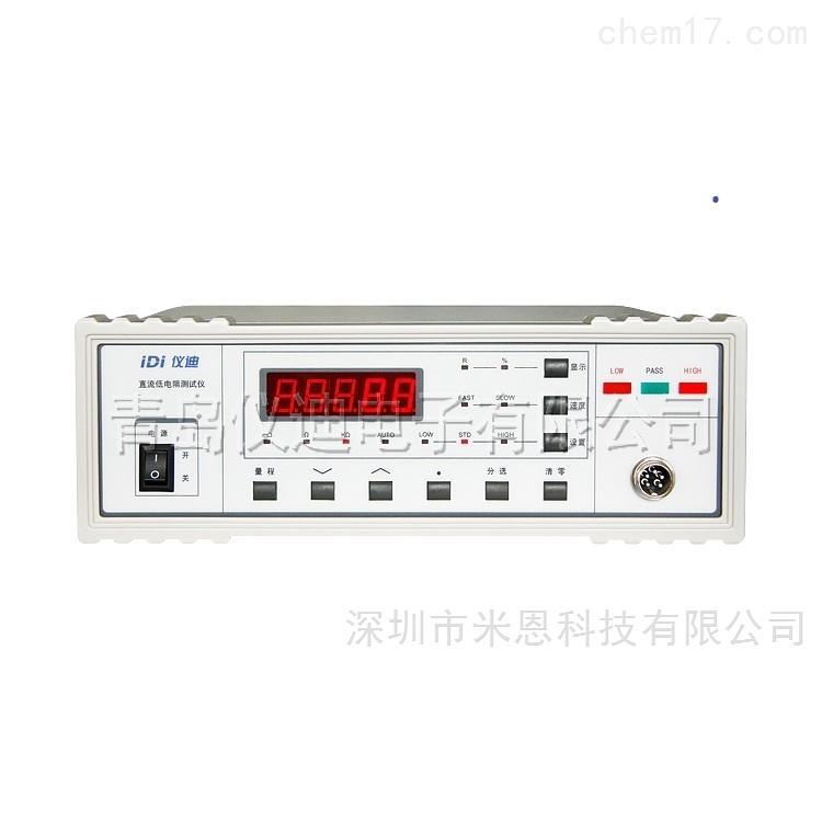 仪迪原厂原装IDI5201线圈直流低电阻测试