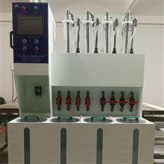化镍加药控制系统镀镍药水自动添加器