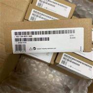 6ES7338-4BC01-0AB0德国西门子Siemens模块