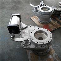 BZ643TC/BDF气动耐磨摆动阀陶瓷进料阀平衡阀