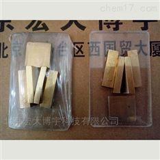 灰熔点测定仪用灰锥磨具 灰挥测试仪配件