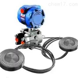3351DP、GP高精度压力变送器