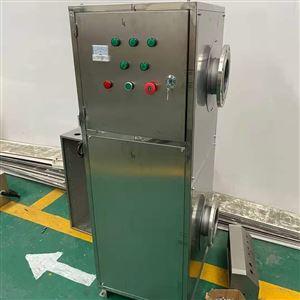 杭州热水AOT紫外线光催化消毒器