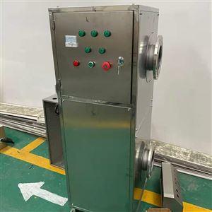 北京循环水AOT紫外线消毒设备
