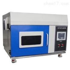 SN-T台式氙灯耐候试验箱/氙灯老化箱