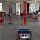 便携式变频串联谐振耐压试验装置