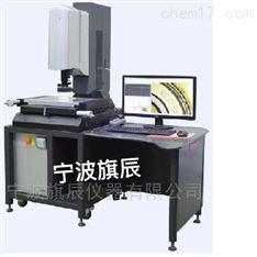 EVM-4030T半自动高清影像测量仪(同轴光)