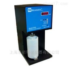 进口颗粒电荷分析仪