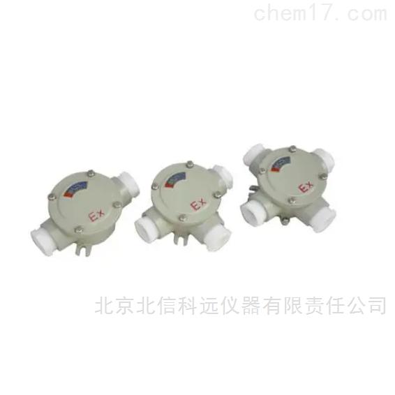 防爆接线盒 煤矿用接线分线盒 防爆防尘电缆分线接线盒