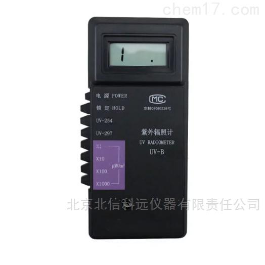 紫外辐照计 紫外线辐射检测仪  紫外照度测定仪