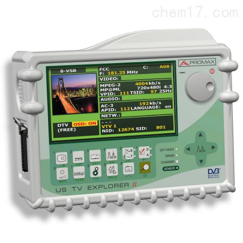电视场强仪视频分析仪西班牙PROMAX