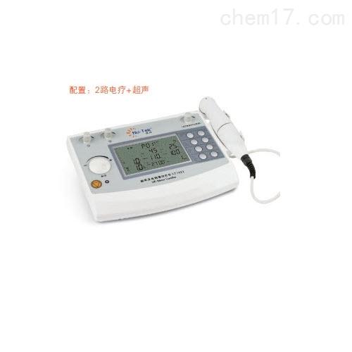 CT1022型超声电刺激复合治疗仪