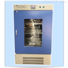 润华仪器 厂家优质供应  生化培养箱