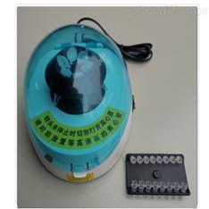 潤華廠家優質供應 微量離心機