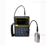 HG-E90臺式電磁超聲高溫測厚儀