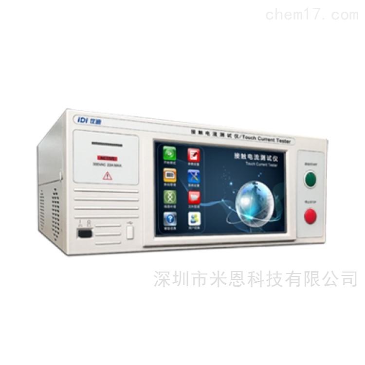 仪迪IDI6821接触电流测试仪