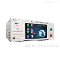 IDI-6821仪迪IDI6821接触电流测试仪